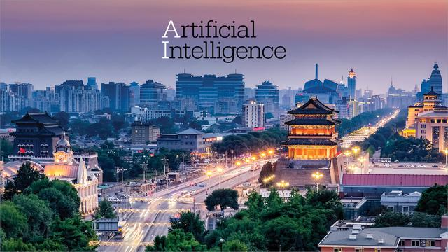 AI Conference Beijing 2018(人工智能北京大会)亮点系列之四