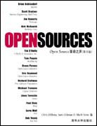 OPENSOURCES:Open Source革命之声(影印版)