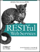 RESTful Web Services(影印版)